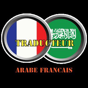 traduire votre texte arabe en français