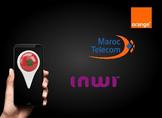 je vais vous envoyer une recharge 30 dh maroc telecom