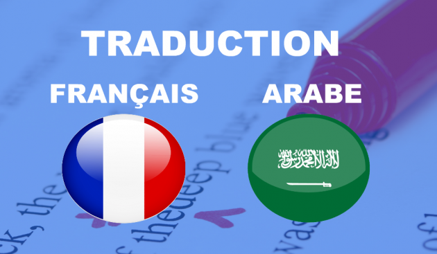 je vais faire de la traduction fran u00e7ais  arabe et arabe