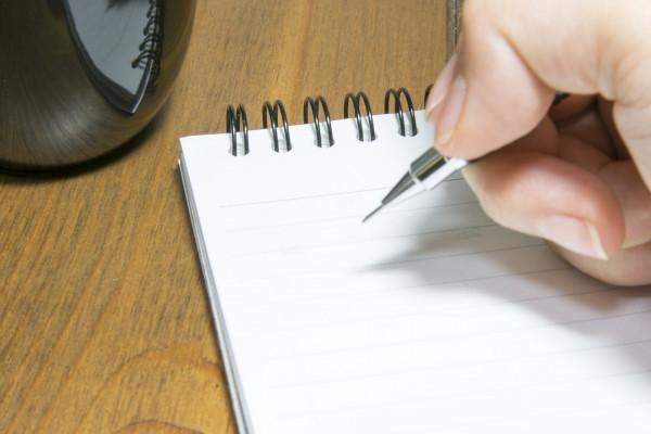 rédiger un texte fluide et captivant de 200 mots pour vous
