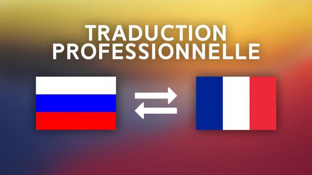 je vais vous traduire 750 mots du russe au fran u00e7ais et du