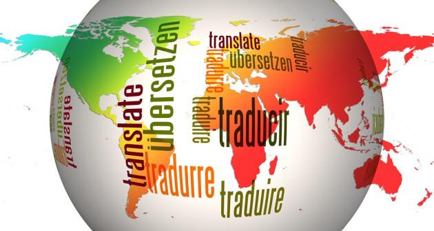 traduire en anglais jusqu'à quatre pages de votre site web