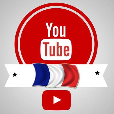ajouter 1000 Vraies Vues Française sur votre vidéo Youtube