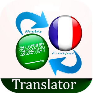 traduire 300 mots arabe-français et français-arabe