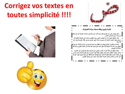 corriger et finaliser vos textes  arabe de  2000 mots (Mémos, articles, rapports).