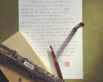 saisir 4 pages manuscrites au km  avec correction orthographique