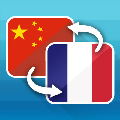 traduire vos textes / documents / site internet en chinois