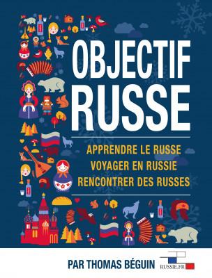 vous traduire un texte du français vers le russe ou inversement