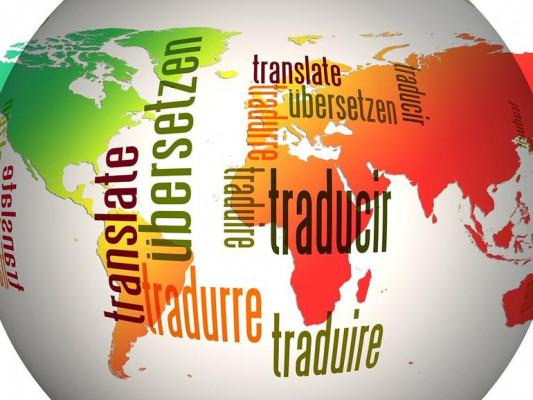 traduire vos CV (Arabe-Français-Anglais)