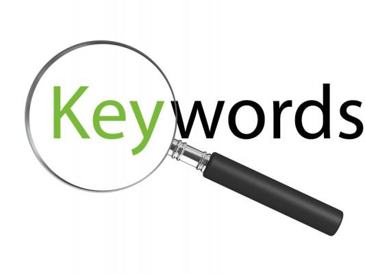 trouver pour votre site une liste de bons mots clés