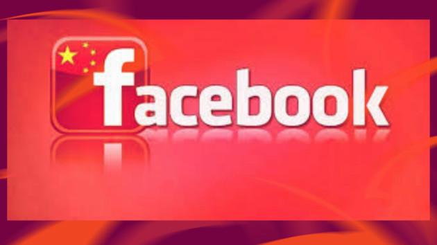 vous créer 2 nouveaux comptes: Facebook et E-mail 100% utilisables