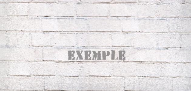 vous créer une incrustation de texte sur un mur en brique