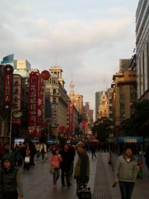 vous donner un city trip dans une des plus grandes villes du monde