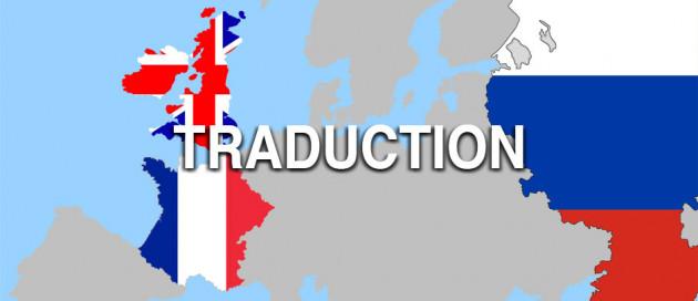 traduire 300 mots russe-français et français-russe