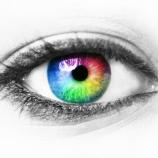 Avatar de New_vision